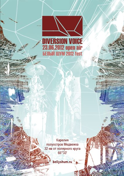 Diversion Voice - beliy shum 2012